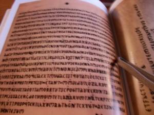 Mensaje cifrado en los archivos secretos del Priorato de Sión encontrados en la Biblioteca Nacional de francia